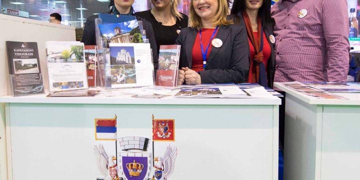 39. Међународни сајам туризма у Београду