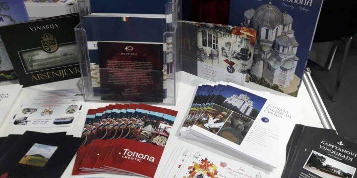 Топола на Међународном сајму туризма у Нишу 2017