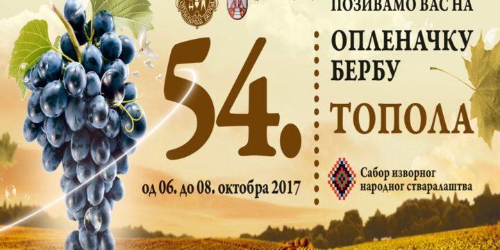 Специјална емисија 54. Опленачка берба у Тополи