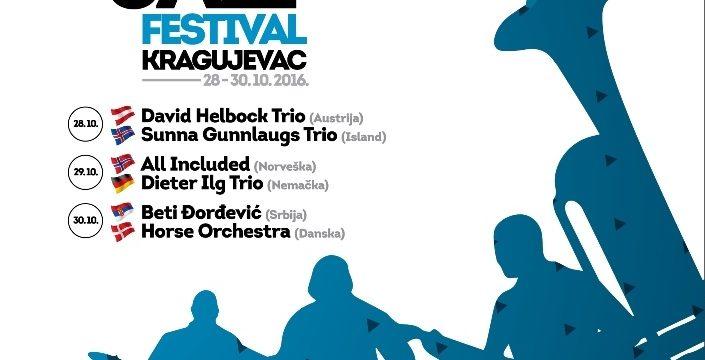 17. Интернационални Џез фестивал у Крагујевцу