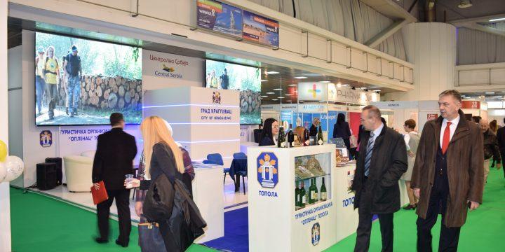 Међународни сајам туризма у Београду