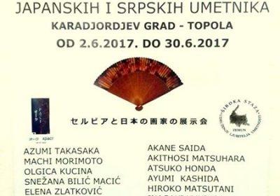 Изложба уметничке групе Храст и Удружења Широка стаза
