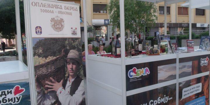 """Караван """"Види Србију, савршени одмор ти је надохват руке"""""""