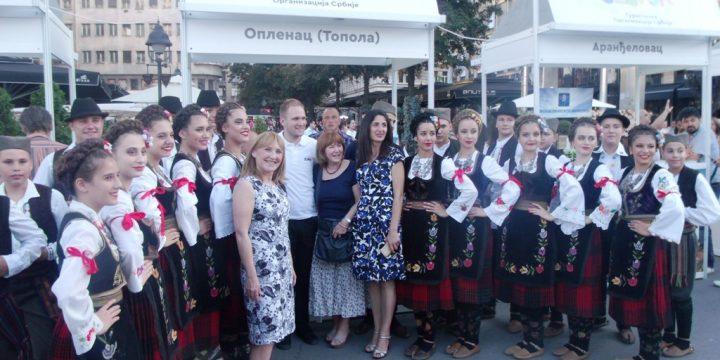 """Караван """"Види Србију, савршени одмор ти је надохват руке"""" – Београд 07.07.2017"""