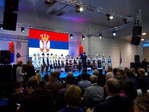 Канцеларија за људска и мањинска права Владе Републике Србије – Међународни дан људских права