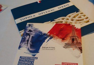Презентовање туристичких производа и потенцијала Србије француском туристичком тржишту