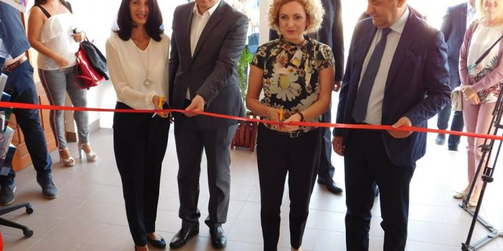 Отворен Визиторски центар у Тополи