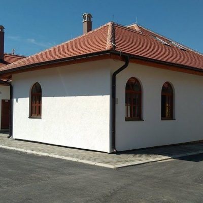 Визиторски центар - Објекат