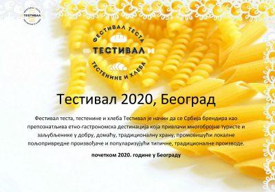 Фестивал теста – Тестивал 2020