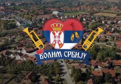 Oplenačka berba 2019 – Emisija Volim Srbiju