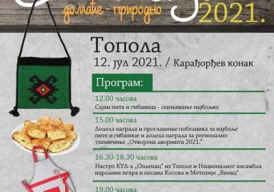 """Етно сајам """"Домаће-природно"""" 12. јула 2021. у Тополи"""