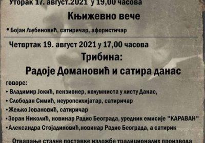 Домановићеви дани – Радоје Домановић и сатира данас