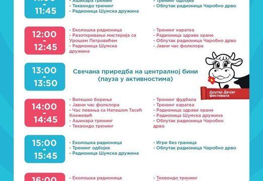 Распоред активности – Дечји Фестивал, Опленац