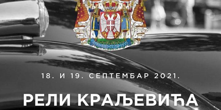 Програм – Рели краљевића Томислава